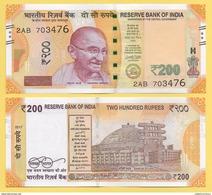 India 200 Rupees P-new 2017 UNC - India