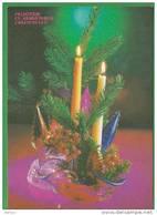 Moldova  Moldavie  Moldau ; Pre-paid Postcard ,1992 ; Chisinau  ; Congratulations To The Christmas Holidays! - Moldova