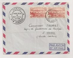 LETTRE DE 1962 DE GENDARME A FORARI A LEGION DE GENDARMERIE NOUMEA / INAUGURATION DU SERVICE POSTAL CPA1048 - Lettres & Documents