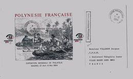 POLYNESIE FRANCAISE  « PAPEETE »  Affranchissement Philatélique à 200F.   Yv.N°BF9 (DAL.N°183) - 200F - Storia Postale