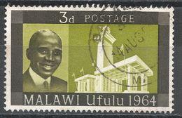 Malawi 1964. Scott #1 (U) Dr. H. Kamuzu Banda, Independence Monument - Malawi (1964-...)