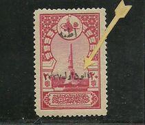 Turkey; 1921 1st Adana Issue 20 P., Overprint ERROR (Burak 872 IBg) - 1920-21 Kleinasien