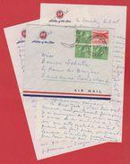 Etats Unis  / Enveloppe + Lettre / Cachet Aéroport  International FLA/ Pour Lausanne  / 1954 - Poststempel