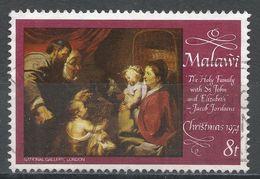 Malawi 1974. Scott #230 (U) Christmas, Noël - Malawi (1964-...)