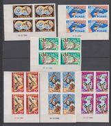 Tchad 1964  N° 104 / 109  Faune Fauna Imperf ND MNH - Altri