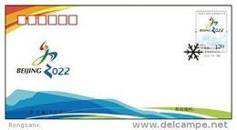 2015 CHINA 2022 BEIJING WINTER OLYMPIC GAME FDC - Inverno 2022 : Pechino
