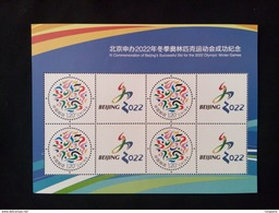 2015 CHINA 2022 BEIJING WINTER OLYMPIC GAME GREETING SHEETLET - Winter 2022: Beijing