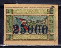 TRK+ Transkaukasien 1923 Mi 9 Fahnenträger - Asia (Other)