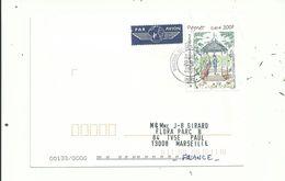 1 L à 0.46 Euro .avec N° 3359...  Oblitérée  BOSTON..(USA)...........à Voir. - France