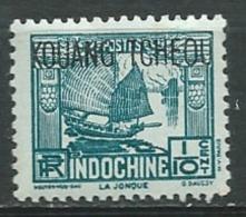 Kouang Tcheou - Yvert N° 97  **   - Aab13429 - Kouang-Tcheou (1906-1945)