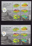 Brazil 2016 Olympics Rio MNH --(cv 24) - Jeux Olympiques