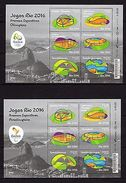 Brazil 2016 Olympics Rio MNH --(cv 24) - Olympische Spelen