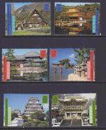 UNO 2001 NY, Geneva, Vienna  Japan 3x2v ** Mnh (36906N) - Gezamelijke Uitgaven New York/Genève/Wenen