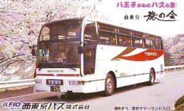 Télécarte Japon * BUS * Japan Phonecard * Auto * Car (1803)  Voitures * Telefonkarte * - Cars