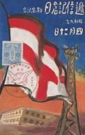1934 Postal Day In Japan, Letter Writing Promotion, Artist Image Graphic Design, C1930s Vintage Postcard - Other