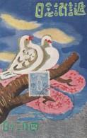 Postal Day In Japan, Letter Writing Promotion Birds On Branch, Artist Image, C1930s Vintage Postcard - Other