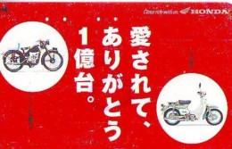 Télécarte Japon * MOTOR  * (1771)  Phonecard Japan * TELEFONKARTE * MOTORBIKE * - Motos