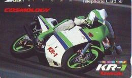 Télécarte Japon * MOTOR  * (1776)  Phonecard Japan * TELEFONKARTE * MOTORBIKE * - Motos