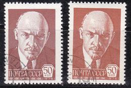 Russie 1977 N° Y&T :  4402 (2 Couleurs) Obl. - 1923-1991 URSS