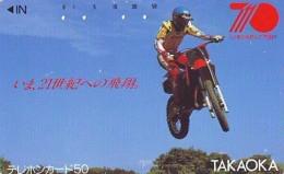 Télécarte Japon * MOTOR  * (1781)  Phonecard Japan * TELEFONKARTE * MOTORBIKE * - Motorräder