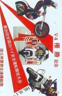 Télécarte Japon * MOTOR  * (1792)  Phonecard Japan * TELEFONKARTE * MOTORBIKE * - Motos