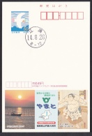 Japan Advertising Postcard 2002 Yamato Town Sumo Painting (jadb2353) - Postal Stationery