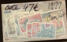 Année Neuve **   1977  Cote 47 Euros - 1970-1979