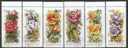 Bhutan 1973 Mi# 545-550 A Used - Roses - Bhutan