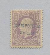 Colis Postal 1 *  Cote 2300,- E - 1894-1923 Mols: Postfris