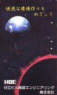 Éclipse Soleil - Solar Eclipse - Éclipse Lunaire - Lunar Eclipse (88) - Astronomie