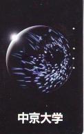 Éclipse Soleil - Solar Eclipse - Éclipse Lunaire - Lunar Eclipse (93) - Astronomie