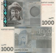 KYRGYSTAN   1'000 Som   P29  Dated  2010   UNC - Kyrgyzstan