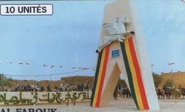 TARJETA TELEFONICA DE MALI. (448) - Mali