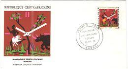 Repubblica Centroafricana - REPUBLIQUE CENTRAFRICAINE - 1972 - 5F Horlogerie - Horcen - Bangui - FDC - Repubblica Centroafricana