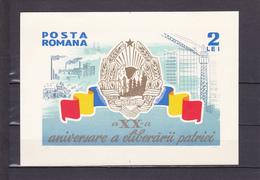 20° ANNIVERSAIRE DE LA LIBERATION/ NEUF */N° 59 BLOC YVERT ET TELLIER 1964 - Blocks & Sheetlets