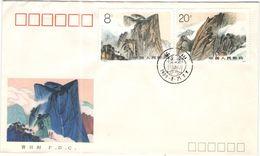 CINA - CHINA - CHINE - 1989 - FDC - 1949 - ... People's Republic
