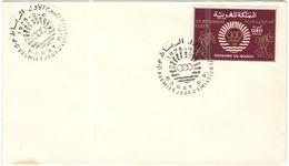 MAROCCO - MAROC - 1975 - 0,40 Jeux Méditerranéens D'Alger  '75 - Rabat - FDC - Marocco (1956-...)