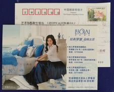 Product Spokesperson Famous Actress & Model Lijiaxing,China 2008 Luolai Home Textile Company Advert Pre-stamped Card - Textile