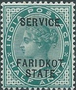 INDIA ESTATES PRINCIPES OF THE INDE - Faridkot - Service 0.5 Anna British India Victoria (1837-1901)  MINT - Faridkot