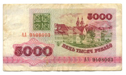 1992 Belarus 5000 Roubles Banknote - Belarus