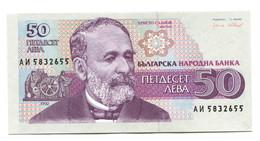 1992 Bulgaria 50 Lev Banknote - Bulgaria