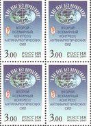 Russia 2003 Block World Anti-drug Congress Health Drugs Oganizations Moscow Globe Emble Medicine Stamps MNH Michel 1091 - Organizations