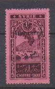 ALAOUITES          N°  YVERT  :   TAXE 7a  NEUF AVEC  CHARNIERES      ( 1345 ) - Alaouites (1923-1930)