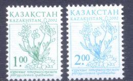 2002. Kazakhstan, Definitives, Flora, 2v, Mint/** - Kazakhstan