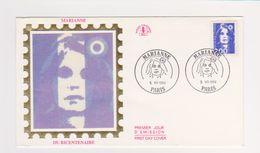 Enveloppe 1er Jour   / Marianne Du Bicentenaire    / Paris   / 5-7-94 - FDC