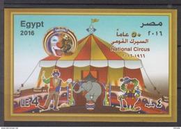EGYPTE  2016 - Blocs-feuillets