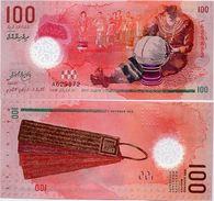 MALDIVES       100 Rufiyaa       P-New       5.10.2015 / AH1436       UNC - Maldive