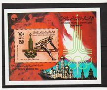 KAR118 LIBYEN 1980 Michl BLOCK  43 ** Postfrisch  SIEHE ABBILDUNG - Libyen