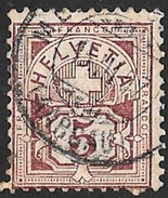 Timbre De Suisse 1882- 99     '  Yvert  N° 65  '  Marque De Contrôle A ,  5 C. Brun Carminé - 1882-1906 Wappen, Stehende Helvetia & UPU