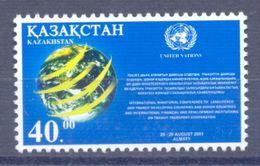 2003. Kazakhstan, International Conference, 1v, Mint/** - Kazakhstan